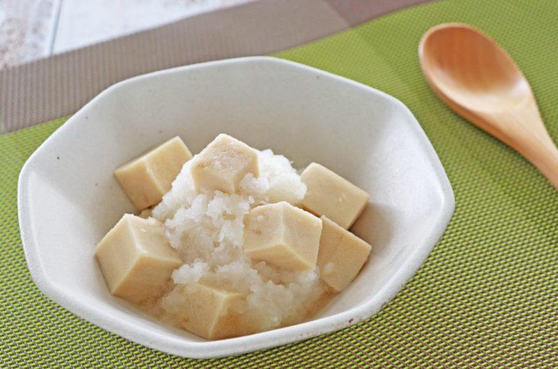 高野豆腐とかぶのみぞれ和え